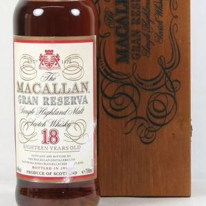 Fake Macallan Gran Reserva 1979 18 Year Old in all its glory