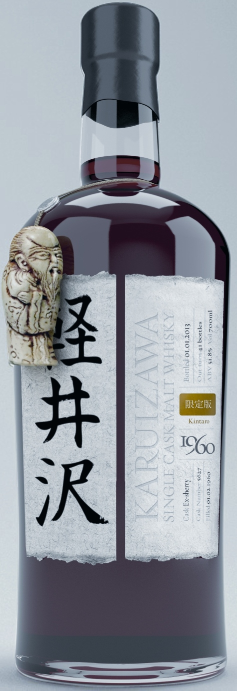 £77,000. The most expensive bottle of Japanese whisky